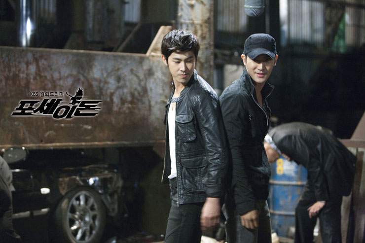 poseidon-yunho-siwon-official5