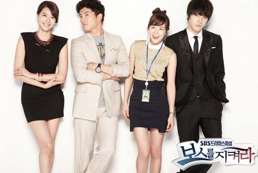 Protect the Boss Extension to 18 Episodes