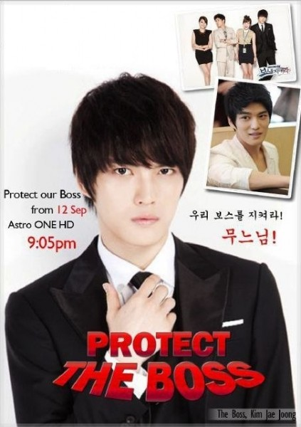 Protect the Boss - Malaysia Astro ONE HD