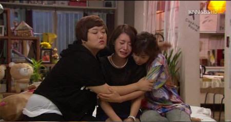 Na Yun Cry