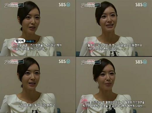 Wang Ji Hye Interview on Kiss Scenes