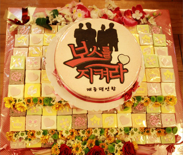 Protect the Boss Ending Party Cake