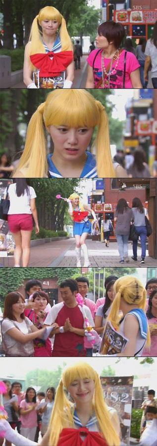 Goo Hye Sun Cosplay as Sailor Moon