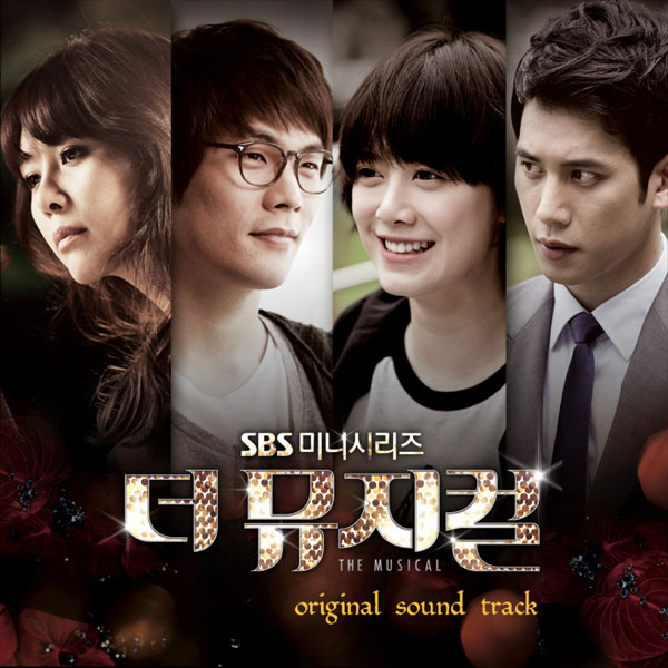 The Musical OST Part 1