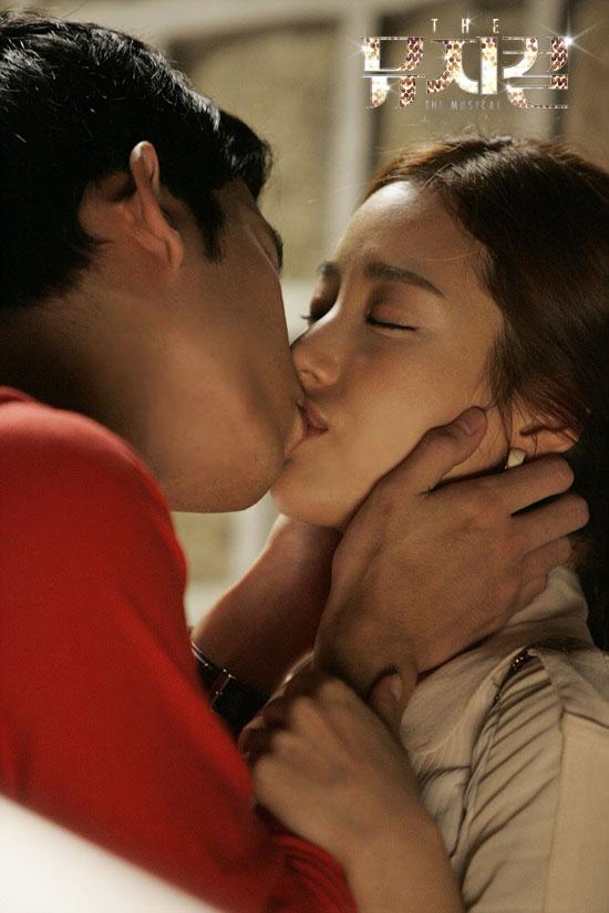 Hot Kiss of Park Ki Woong and Ki Eun Sae