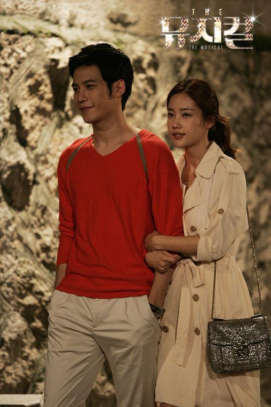 Park Ki Woong And Ki Eun Se Hot Kiss Scene - Drama Haven