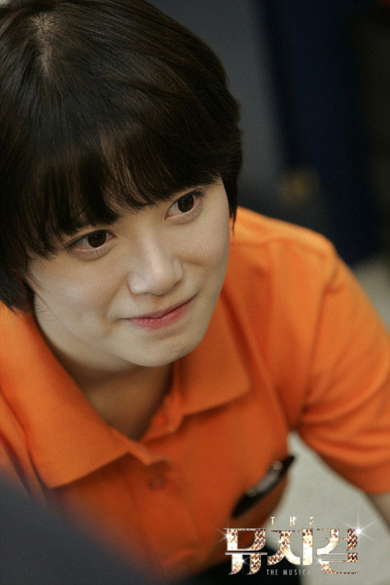 Ku Hye Sun Works Part Time for Audition