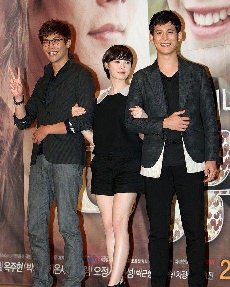 Goo Hye Sun and Park Ki Woong with Daniel Choi