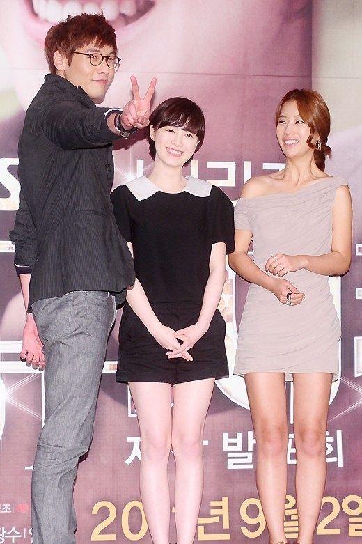 Goo Hye Sun and Park Ki Woong with Ki Eun Sae