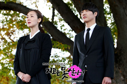 Choi Ji Woo and Yoon Sang Hyun at Burial Ceremony