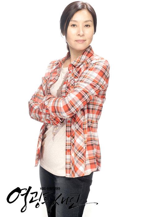 Choi Myung Gil (Park Goon Ja)