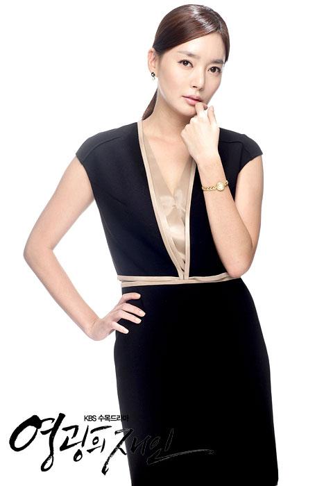 Kim Yun Joo (Kim Kyung Joo)