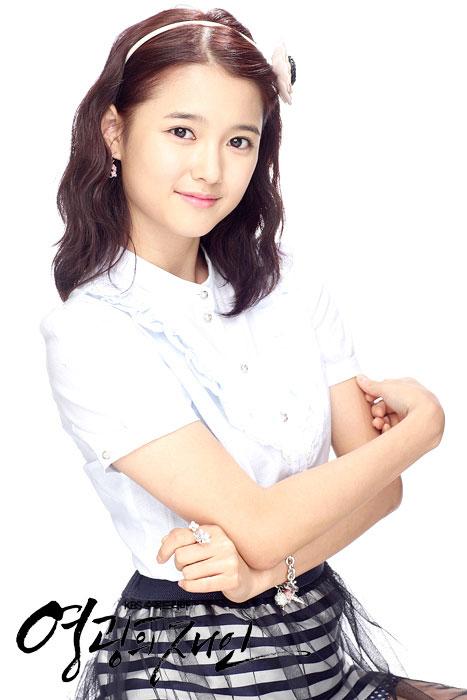 Nam Bo Ra (Kim Jin Joo)