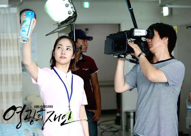 Behind the Scene - Park Min Young