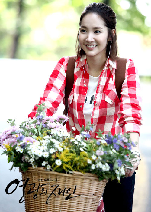 Park Min Young (Yoon Jae In)