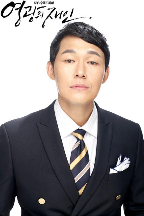 Park Sung Wong (Seo In Chul)