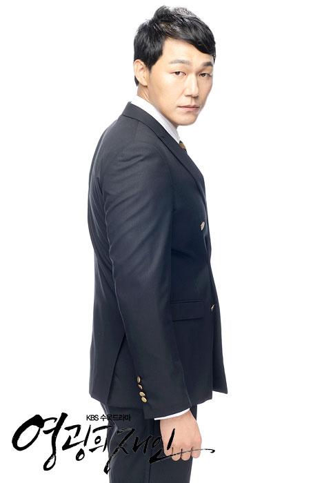 Park Sung Wong
