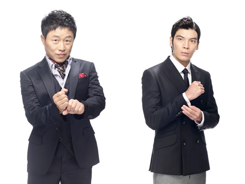Lee Moon Shik and Kim Sung Oh