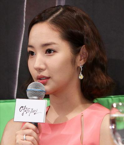 Park Min Young in Short Hair