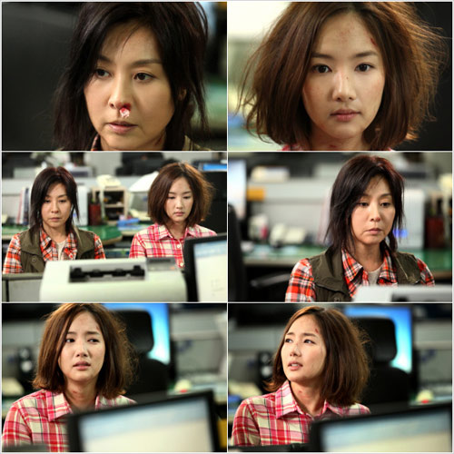 Park Min Young and Choi Myun Gil in Messy Hair