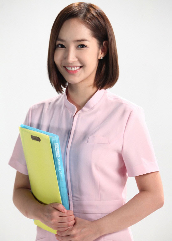 Park Min Young as Yoon Jae In Nurse
