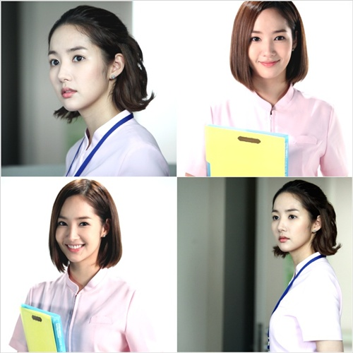 Park Min Young in Nurse Uniform