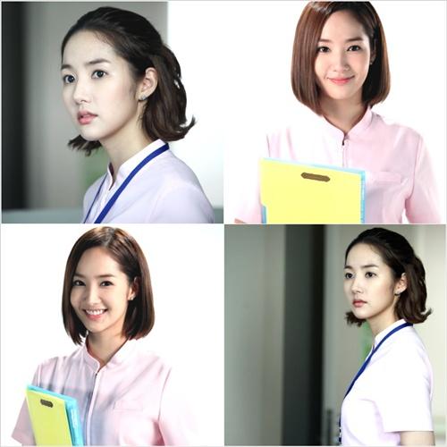 Park Min Young in Nurse Uniform