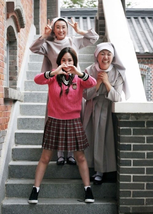 Park Min Young in School Uniform