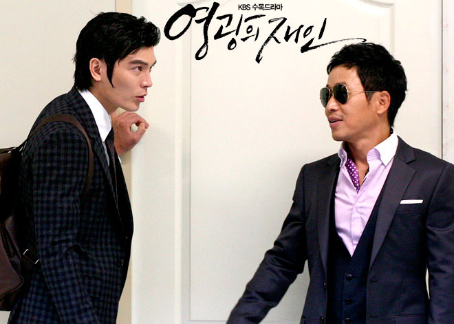 Lee Moon Shik and Kim Sung Oh
