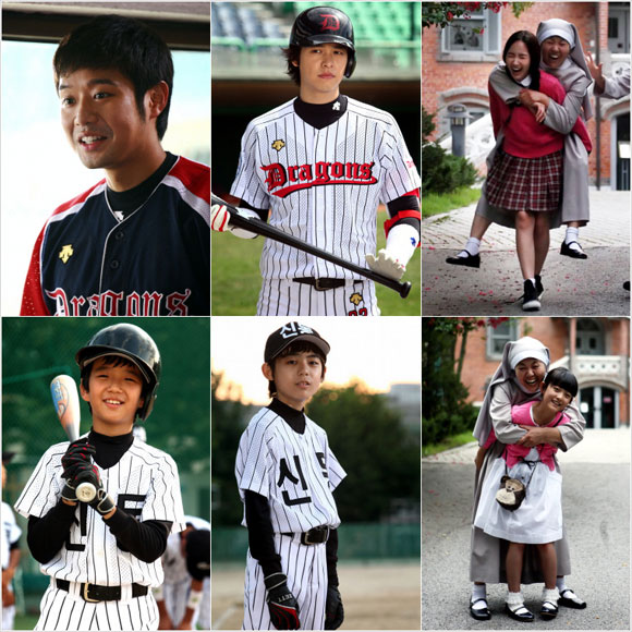 Adult and Young Actors for Main Lead of Glory Jane