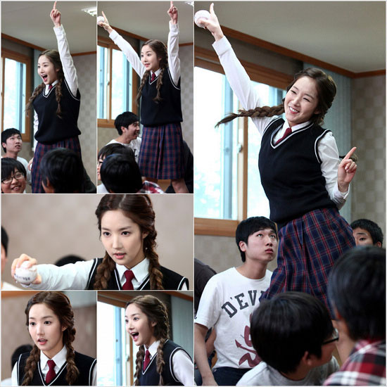 gloryjaein-parkminyoung-uniform-dance1