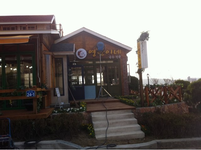 Young Kwang House at Cheongju