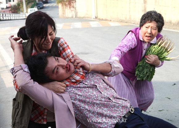 Choi Myung Girl Lock Neck