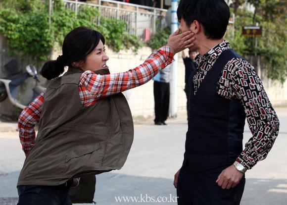 Choi Myung Girl Slap Face