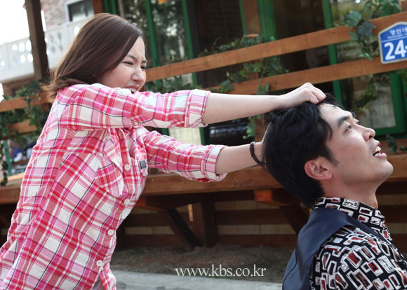 Park Min Young Pull Hair