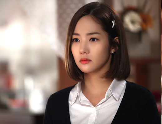 Park Min Young Miss and Sad Expression