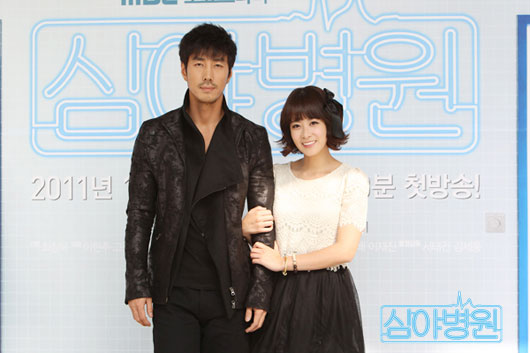 Yoon Tae Young and Ryu Hyun Kyung