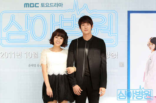 Yoon Tae Young and Ryu Hyun Kyung at Production Press Conference
