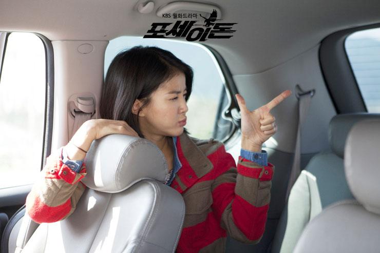 poseidon-ep10-siyoung-gun1