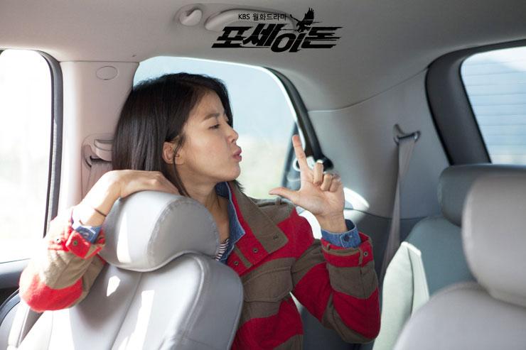 poseidon-ep10-siyoung-gun2