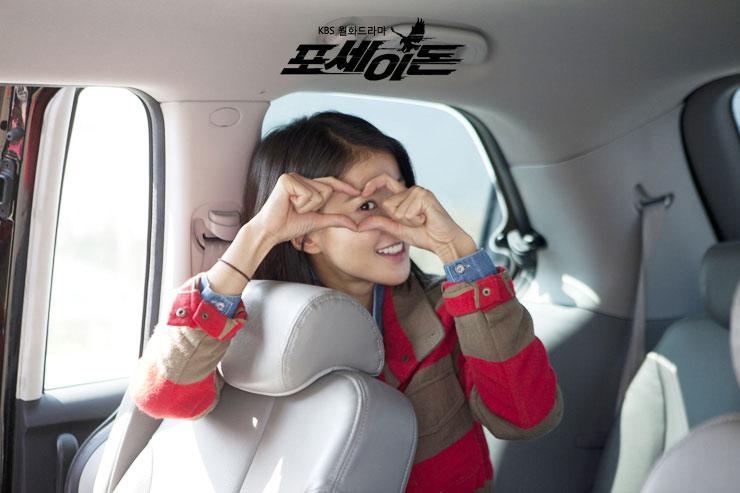 poseidon-ep10-siyoung-gun3