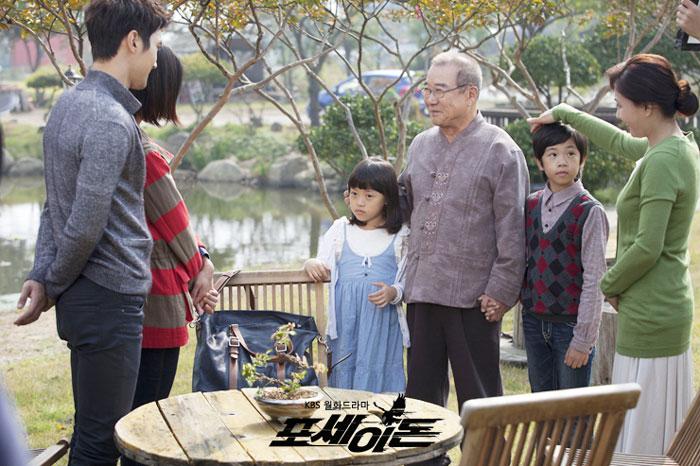 Nursery Chairman Yoo Young Kuk