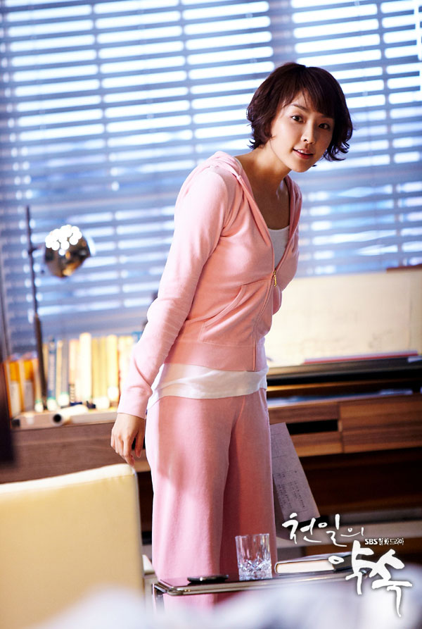 Jung Yoo Mi as Noh Hyang Ki
