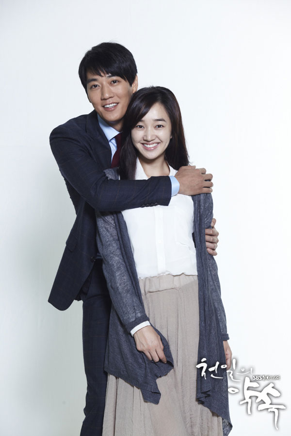 Kim Rae Won and Soo Ae