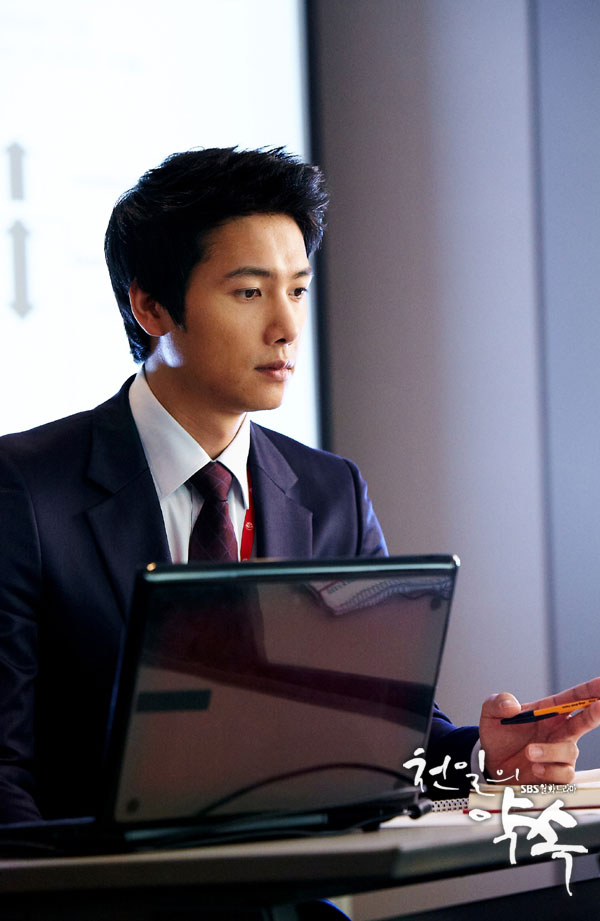 Lee Sang Woo as Jang Jae Min