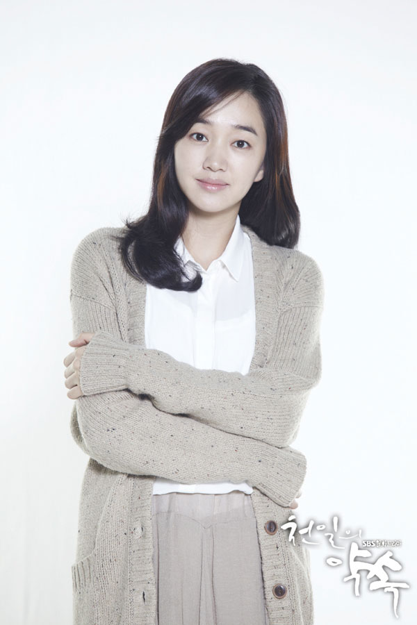 Soo Ae as Lee Seo Yeon