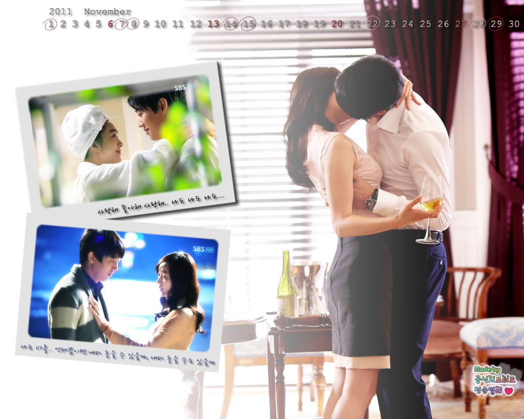 A Thousand Days Promise Soo Ae and Kim Rae Won Kissing Wallpaper