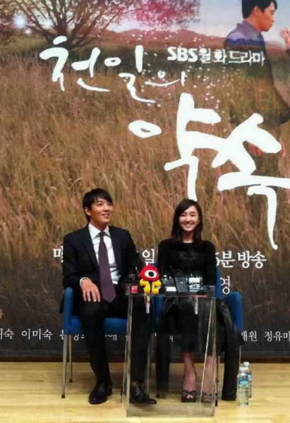 A Thousand Days' Promise Interview