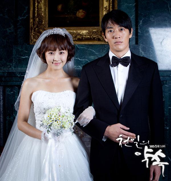 promise-kimraewonjungyoomi-wedding10