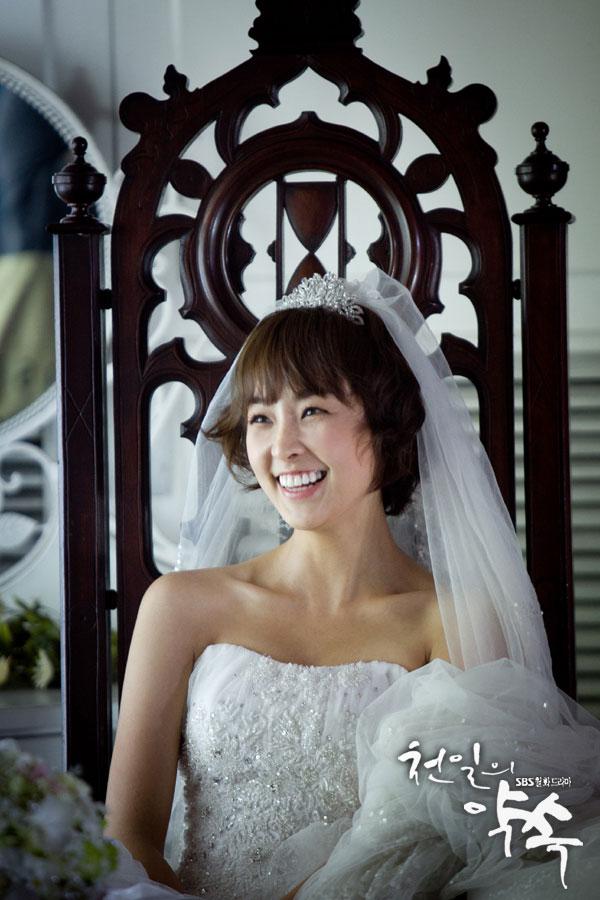 promise-kimraewonjungyoomi-wedding11